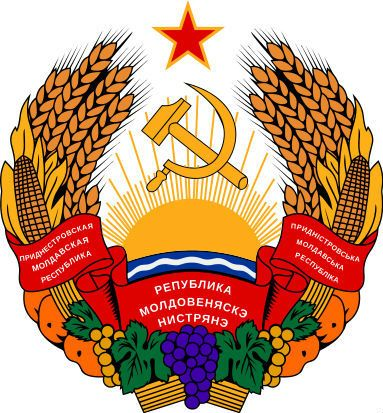 Transnistria-coat-of-arms