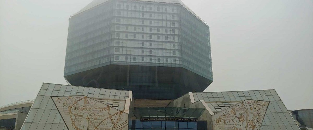national-library-of-belarus-1
