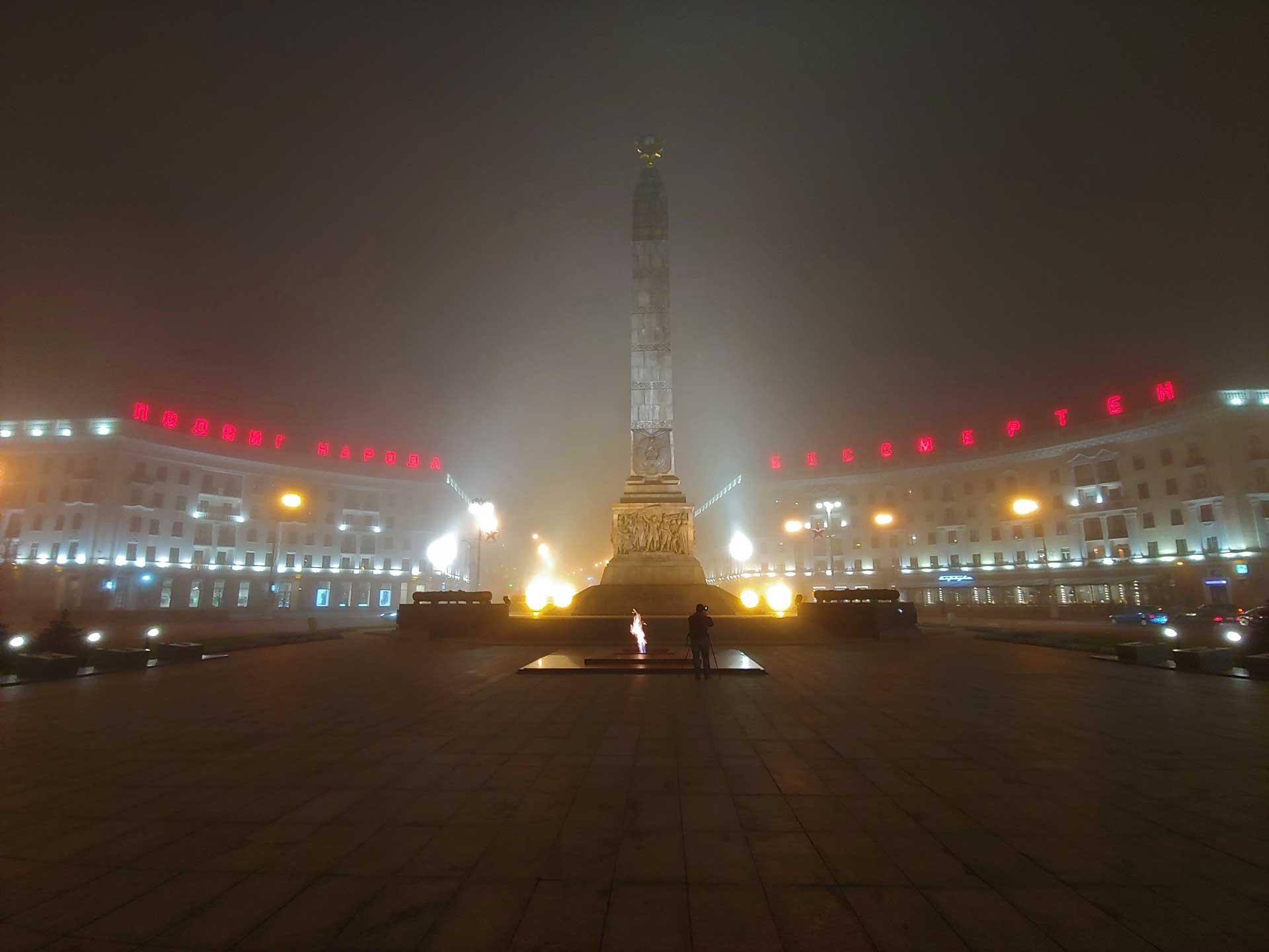 minsk-victory-square-1