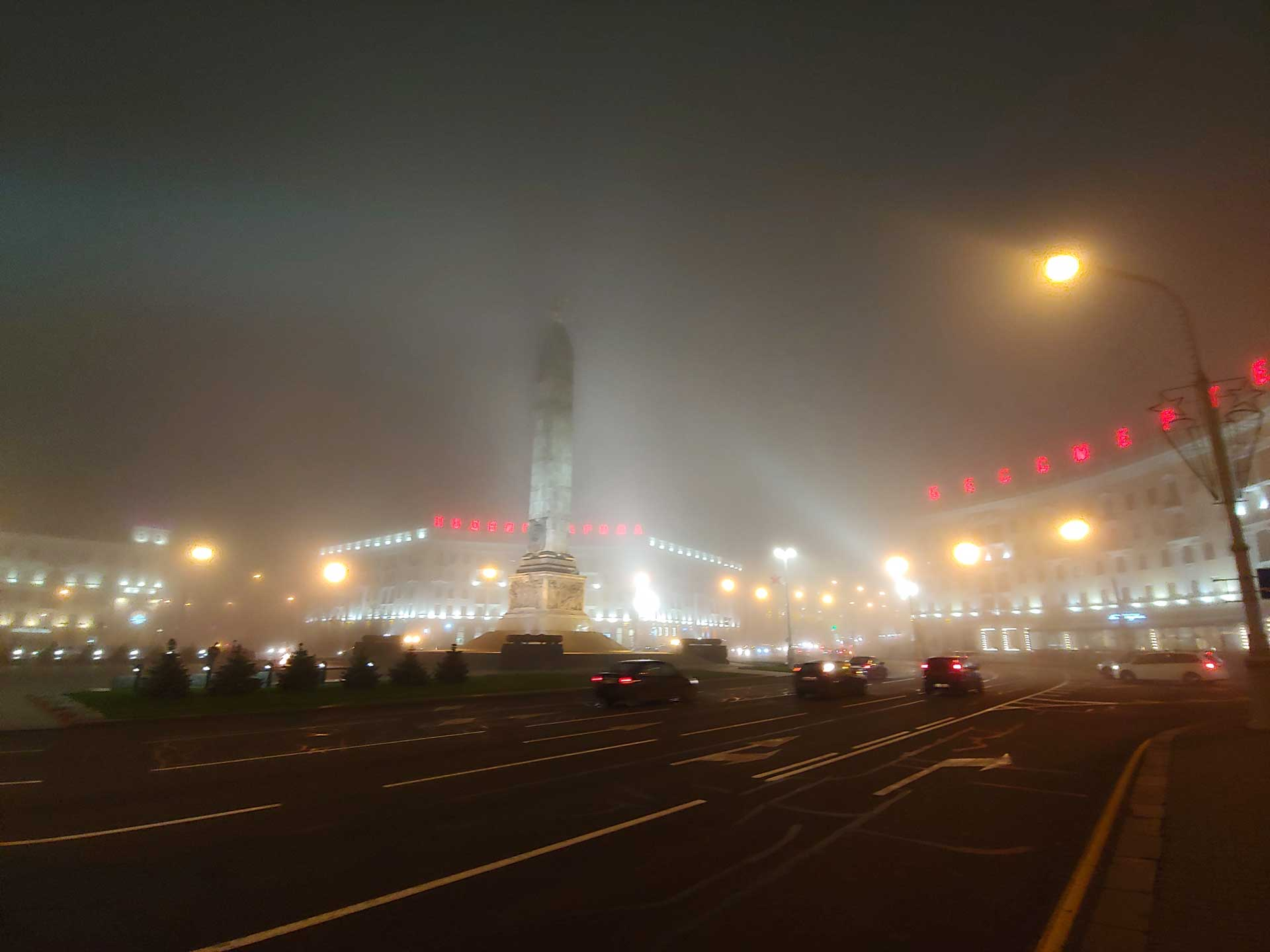 minsk-victory-square-2