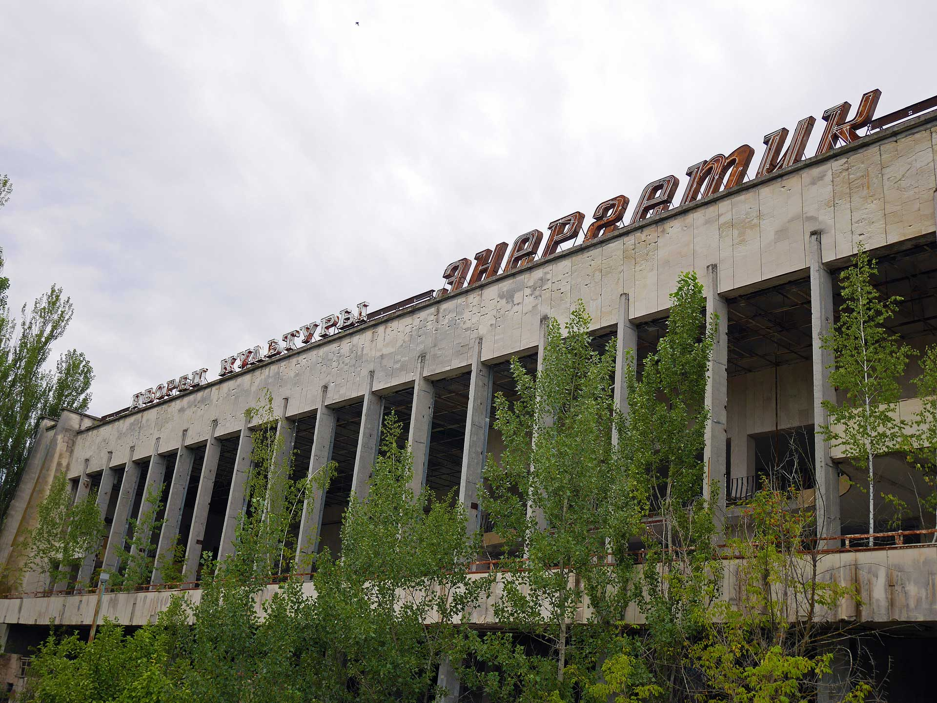 Palace-of-Culture-Pripyat-Energetic-1