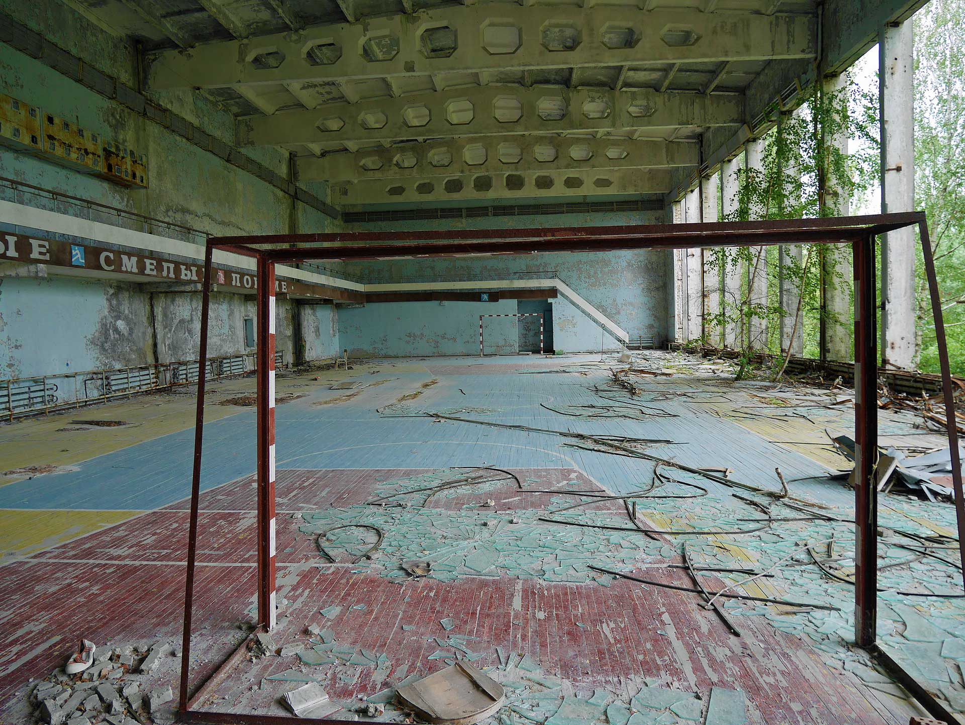 Palace-of-Culture-Pripyat-Energetic-10