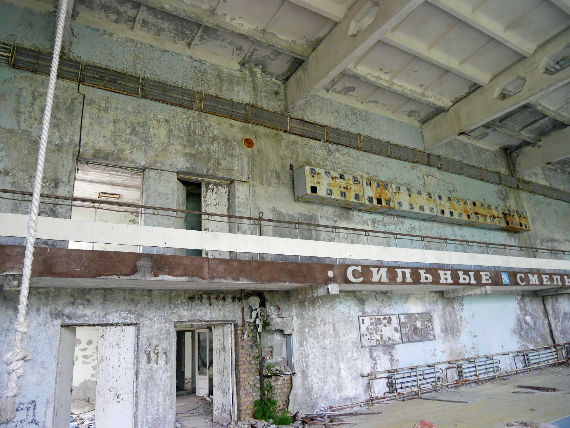 Palace-of-Culture-Pripyat-Energetic-12