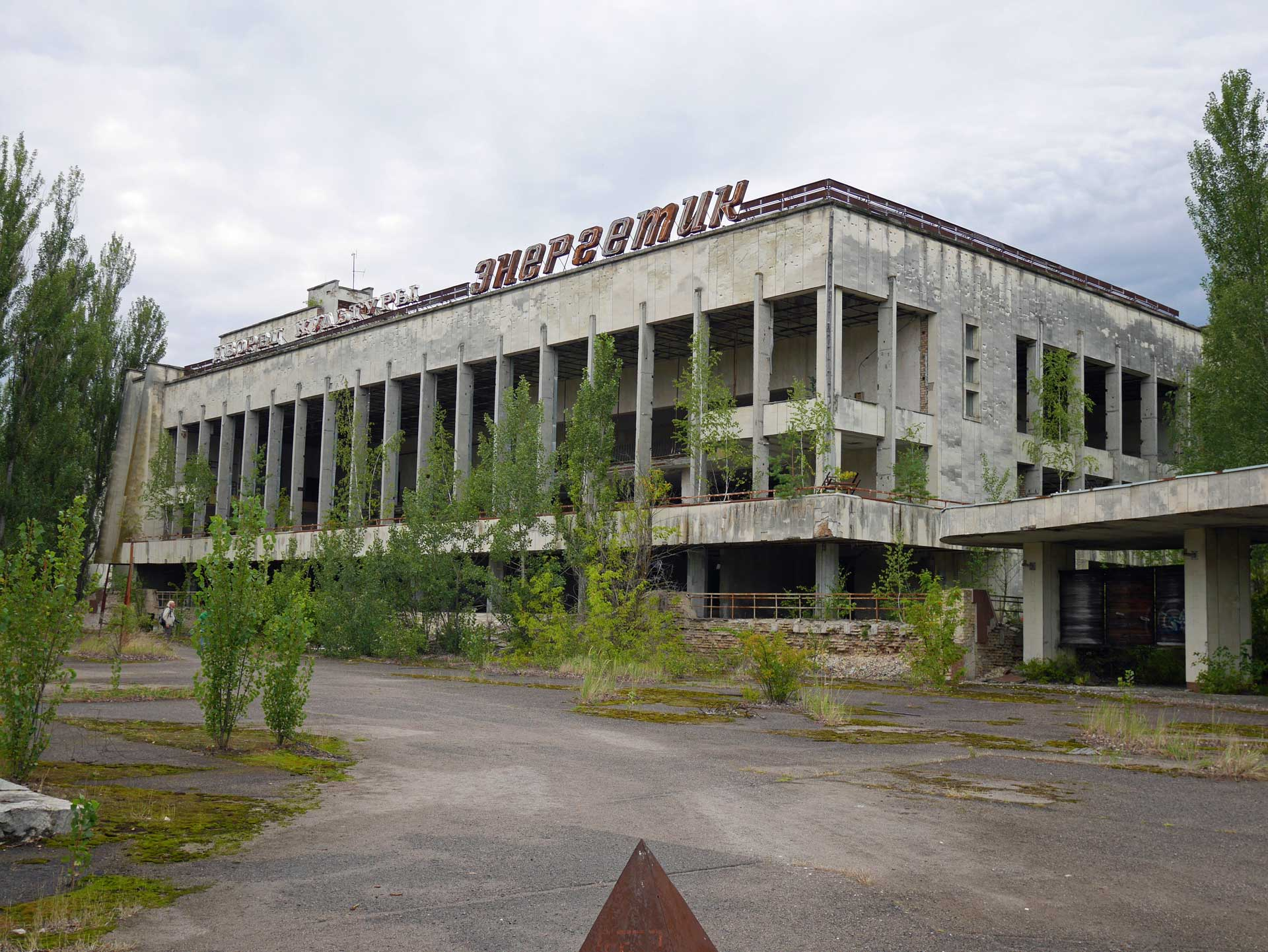 Palace-of-Culture-Pripyat-Energetic-2