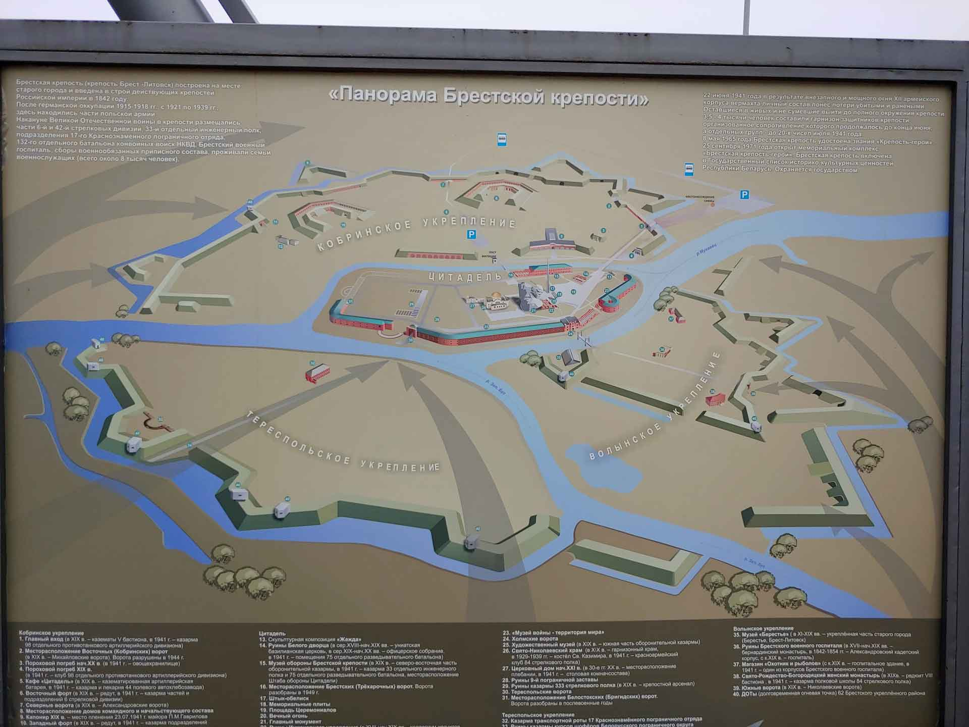 brest-fortress-map